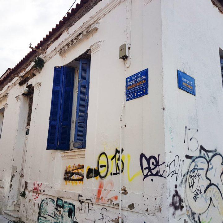 οικια προς ανακατασκευη